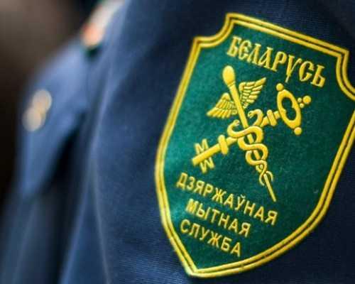 Таможенная пошлина на посылки с АлиЭкспресс в Беларусь в 2019 году с лимитом 22 евро