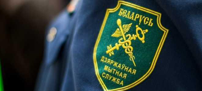 Таможенная пошлина на посылки с АлиЭкспресс в Беларусь в 2020 году с лимитом 22 евро