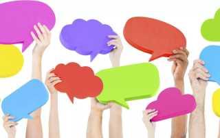 Белорусы об Алиэкспресс: Что говорят покупатели о сайте и отзывы о товарах с Аliexpress