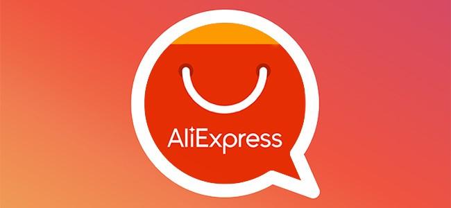 Отзывы Алиэкспресс